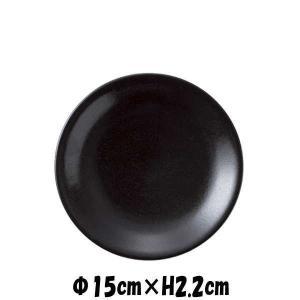 【サイズ】φ15cm×H2.2cm 【カラー】画像参照       ※画像と実際ではモニターや光の加...