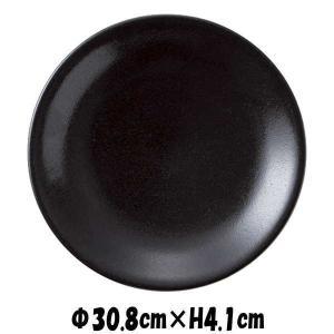 柚子黒天目 10.0皿 黒い陶器磁器の食器 おしゃれな業務用和食器 お皿大皿平皿|deardishbasara