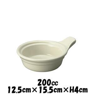 アウトレット商品 12cm浅型片手キャセロール オーブン対応グラタン皿ドリア皿 白い陶器磁器の耐熱食器 おしゃれな業務用洋食器 お皿中皿深皿|deardishbasara