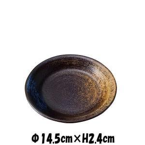 羽衣 4.5寸皿 陶器磁器の食器 おしゃれな業務用和食器 お皿中皿平皿|deardishbasara