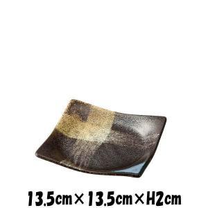 【サイズ】13.5cm×13.5cm×H2cm 【カラー】 画像参照      ※画像と実際ではモニ...