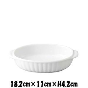 18cm舟グラタン(WH) 白 オーブン対応グラタン皿ドリア皿 陶器磁器の耐熱食器 おしゃれな業務用洋食器 お皿中皿深皿|deardishbasara