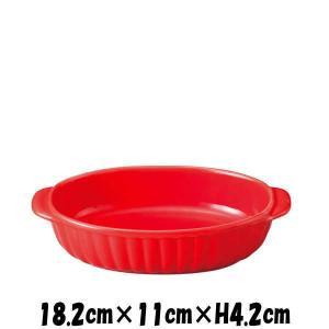 18cm舟グラタン(RD) レッド オーブン対応グラタン皿ドリア皿 陶器磁器の耐熱食器 おしゃれな業務用洋食器 お皿中皿深皿|deardishbasara