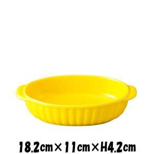 18cm舟グラタン(YE) イエロー オーブン対応グラタン皿ドリア皿 陶器磁器の耐熱食器 おしゃれな業務用洋食器 お皿中皿深皿|deardishbasara