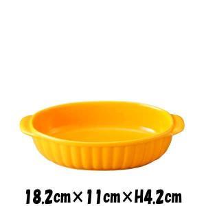 18cm舟グラタン(OR) オレンジ オーブン対応グラタン皿ドリア皿 陶器磁器の耐熱食器 おしゃれな業務用洋食器 お皿中皿深皿|deardishbasara