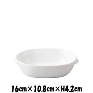 16cm楕円グラタン(WH) 白 オーブン対応グラタン皿ドリア皿 白い陶器磁器の耐熱食器 おしゃれな業務用洋食器 お皿中皿深皿|deardishbasara