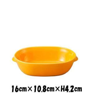 16cm楕円グラタン(OR) オレンジ オーブン対応グラタン皿ドリア皿 おしゃれな業務用洋食器 お皿中皿深皿|deardishbasara