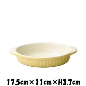 在庫一掃品 舟グラタン(S)イエロー オーブン対応グラタン皿ドリア皿 黄色の陶器磁器の耐熱食器 おし...