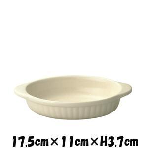 在庫一掃品 舟グラタン(S) オーブン対応グラタン皿ドリア皿 白い陶器磁器の耐熱食器 おしゃれな業務用洋食器 お皿中皿深皿|deardishbasara