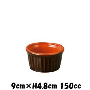 イタリア デ・シルバ社製 BR9cmココット 黒茶 直火対応ココットスフレ 陶器磁器の耐熱食器 おしゃれな業務用洋食器 お皿小皿深皿 deardishbasara