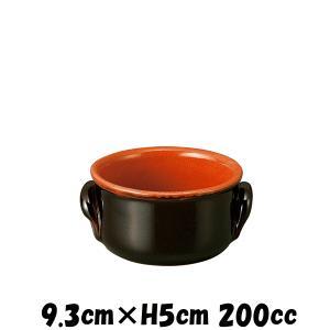 イタリア デ・シルバ社製 BR両手9cmボール 黒茶 直火対応ココットスフレ 陶器磁器の耐熱食器 おしゃれな業務用洋食器 お皿小皿深皿 deardishbasara