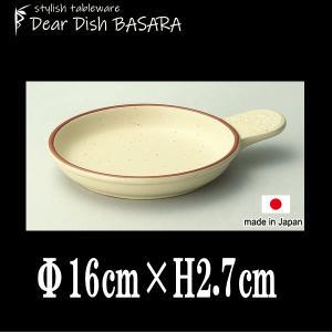 16cm目玉焼き クリーム 直火対応チーズフォンデュ鍋アヒージョ皿バーニャカウダ皿 おしゃれな業務用洋食器 お皿中皿深皿|deardishbasara