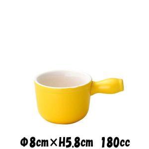 手付ココット(Y) 黄 オーブン対応グラタン皿ドリア皿 陶器磁器の耐熱食器 おしゃれな業務用洋食器 お皿小皿深皿 deardishbasara