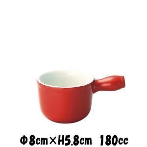 手付ココット(R) 赤 オーブン対応グラタン皿ドリア皿 陶器磁器の耐熱食器 おしゃれな業務用洋食器 お皿小皿深皿 deardishbasara