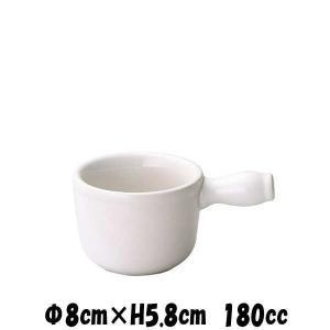 手付ココット(W) 白 オーブン対応グラタン皿ドリア皿 陶器磁器の耐熱食器 おしゃれな業務用洋食器 お皿小皿深皿 deardishbasara