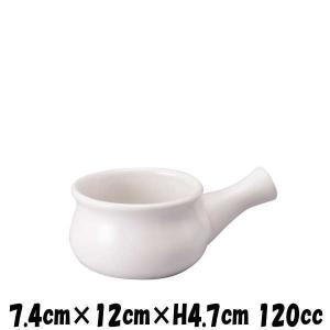 スモールパン(W) 白 オーブン対応グラタン皿ドリア皿 陶器磁器の耐熱食器 おしゃれな業務用洋食器 お皿小皿深皿 deardishbasara