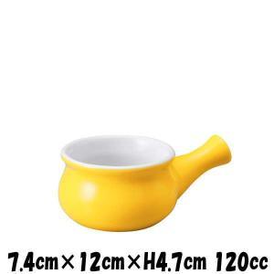 スモールパン(Y) 黄 オーブン対応グラタン皿ドリア皿 陶器磁器の耐熱食器 おしゃれな業務用洋食器 お皿小皿深皿 deardishbasara