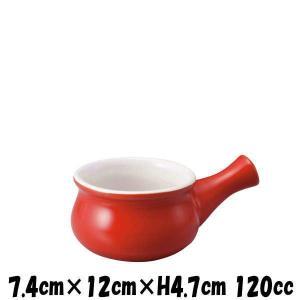 スモールパン(R) 赤 オーブン対応グラタン皿ドリア皿 陶器磁器の耐熱食器 おしゃれな業務用洋食器 お皿小皿深皿 deardishbasara