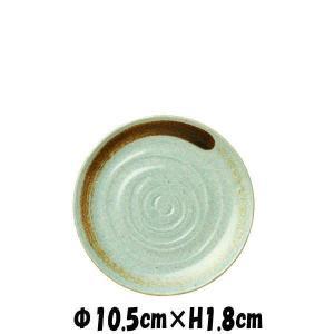 武蔵野 3.5寸皿 陶器磁器の食器 おしゃれな業務用和食器 お皿中皿平皿|deardishbasara