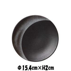 【サイズ】φ15.4cm×H2cm 【カラー】 画像参照      ※画像と実際ではモニターや光の加...