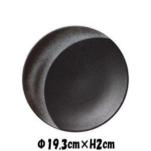【サイズ】φ19.3cm×H2cm 【カラー】 画像参照      ※画像と実際ではモニターや光の加...