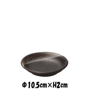 【サイズ】φ10.5cm×H2cm 【カラー】 画像参照      ※画像と実際ではモニターや光の加...