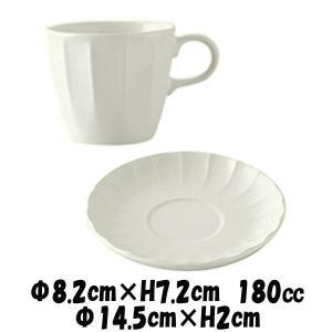 大陸 ミルクホワイトカップ&ミルクホワイトソーサー 白 コーヒーカップ&ソーサーセット おしゃれな業務用食器|deardishbasara