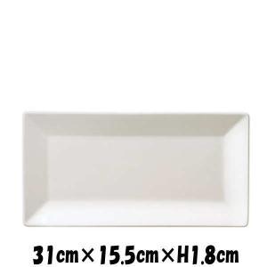 SquareCW 長角プレート(M)CW 白い陶器磁器の食器 おしゃれな業務用洋食器 スクエアプレート お皿特大皿平皿長皿|deardishbasara