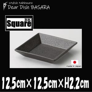 【サイズ】12.5cm×12.5cm×H2.2cm 【カラー】ブラック      ※画像と実際ではモ...