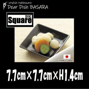 SquareBK スクエアプレート(SSS)BK 黒い陶器磁器の食器 おしゃれな業務用洋食器 お皿小皿平皿|deardishbasara
