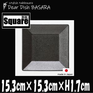 【サイズ】15.3cm×15.3cm×H1.7cm 【カラー】ブラック      ※画像と実際ではモ...