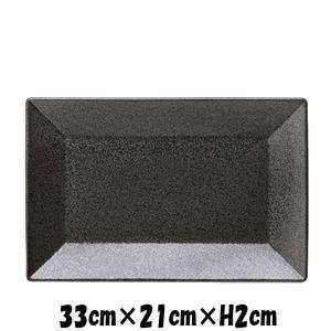 SquareBK 長角プレート(L)BK 黒い陶器磁器の食器 おしゃれな業務用洋食器 スクエアプレート お皿特大皿平皿|deardishbasara