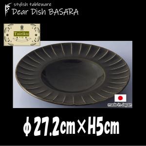 【サイズ】φ27.2cm×H5cm 【カラー】オリーブグリーン       ※画像と実際ではモニター...