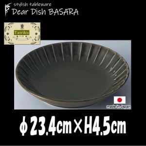 【サイズ】φ23.4cm×H4.5cm 【カラー】オリーブグリーン      ※画像と実際ではモニタ...