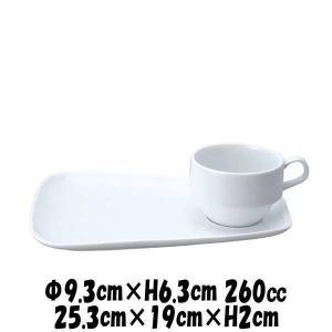 モンターニュ スタックスープカップ&バーチェ ブランチプレート 白 コーヒーカップ&ソーサーセット おしゃれな業務用食器|deardishbasara
