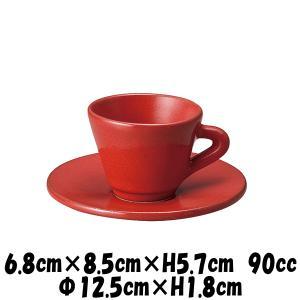 アウトレット商品 Made in Italy Rosso デミタスカップ&ソーサー 赤 デミタスカップエスプレッソカップコーヒーカップ&ソーサーセット|deardishbasara