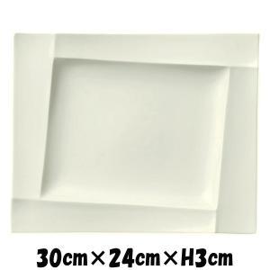 Isola 30cmレクタンギュラープレート 深山(ミヤマ)ブランド 白い陶器磁器の食器 おしゃれな業務用洋食器 スクエアプレート お皿特大皿平皿|deardishbasara