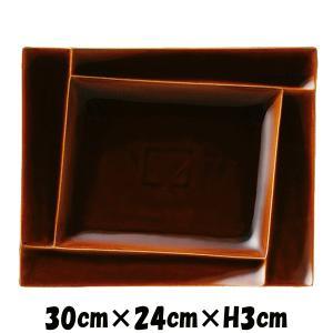 Isola 30cmレクタンギュラープレートBR 深山(ミヤマ)ブランド ブラウンの陶器磁器の食器 おしゃれな業務用洋食器 スクエアプレート お皿特大皿平皿|deardishbasara