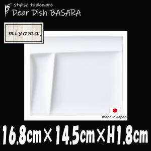 【サイズ】16.8cm×14.5cm×H1.8cm 【カラー】ホワイト      ※画像と実際ではモ...