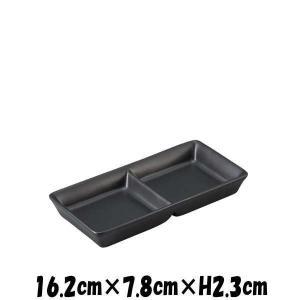 【サイズ】16.2cm×7.8cm×H2.3cm 【カラー】ブラック      ※画像と実際ではモニ...