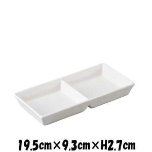 【サイズ】19.5cm×9.3cm×H2.7cm 【カラー】ホワイト      ※画像と実際ではモニ...