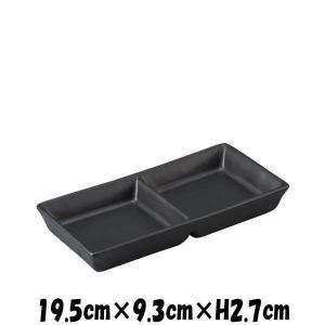 【サイズ】19.5cm×9.3cm×H2.7cm 【カラー】ブラック      ※画像と実際ではモニ...