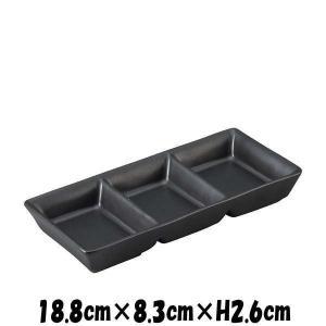 【サイズ】18.8cm×8.3cm×H2.6cm 【カラー】ブラック      ※画像と実際ではモニ...