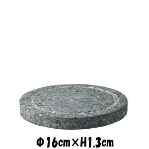 【サイズ】φ16cm×H1.3cm 【カラー】画像参照      ※画像と実際ではモニターや光の加減...