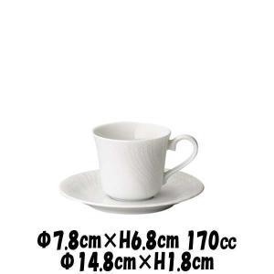 リヴァージュ コーヒーカップ&リヴァージュ 兼用ソーサー 白 コーヒーカップ&ソーサーセット おしゃれな業務用食器|deardishbasara