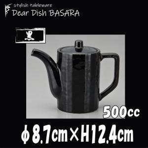 【サイズ】 φ8.7cm×H12.4cm 500cc 【カラー】ブラック     ※画像と実際ではモ...