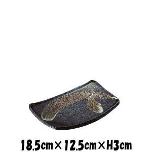 【サイズ】18.5cm×12.5cm×H3cm 【カラー】 画像参照      ※画像と実際ではモニ...
