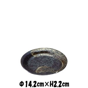 【サイズ】φ14.2cm×H2.2cm 【カラー】 画像参照      ※画像と実際ではモニターや光...