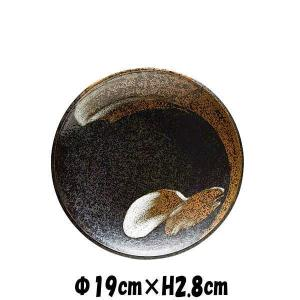 【サイズ】φ19cm×H2.8cm 【カラー】 画像参照      ※画像と実際ではモニターや光の加...