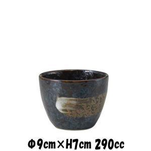 荒刷毛 手びねり陶コップ 湯のみ 陶器磁器の食器 おしゃれな業務用和食器 deardishbasara